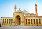 Car Rental Manama - Bahrain