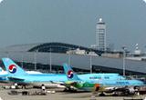 Car Rental Kansai Airport [KIX], Osaka - Japan