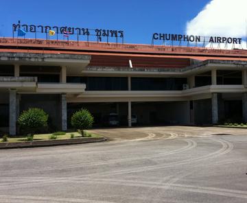 Flughafen Chumphon