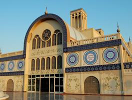 Sharjah's Central Market